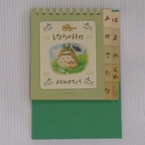 Vintage My Neighbor Totoro address book NWOT